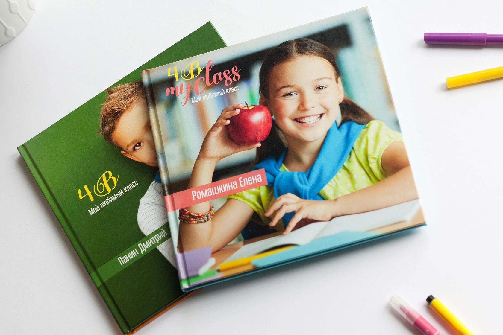 выпускной альбом Севастополь, детский садик