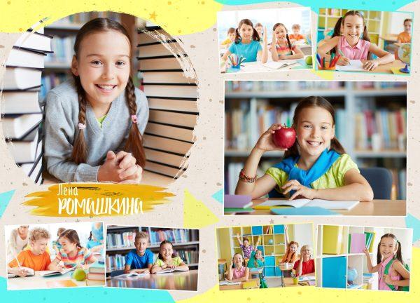 выпускной альбом для детского сада Симферополь