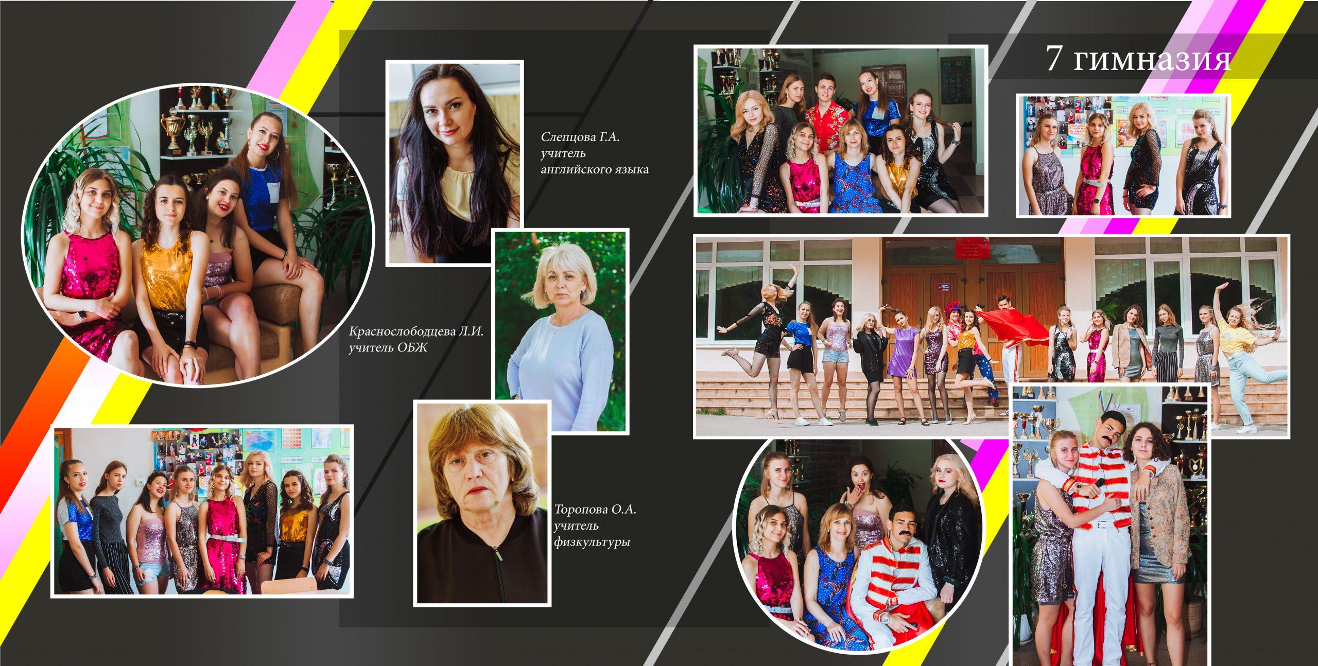 Фотоальбом для студентов