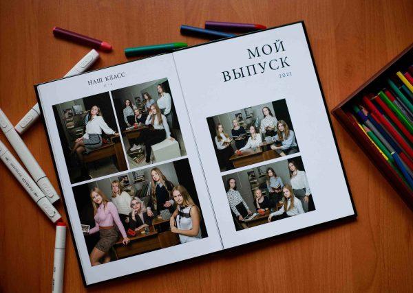выпускной альбом 11 класс Симферополь