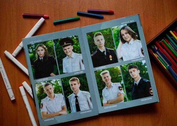 виньетка 11 класс Севастополь