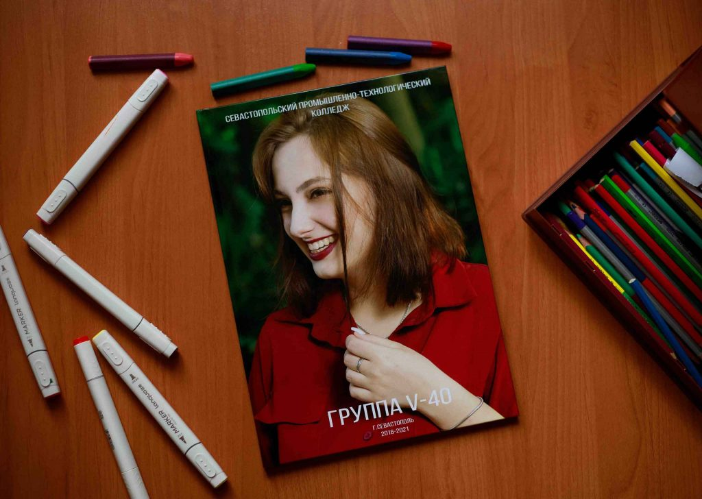 Выпускной альбом 11 класс в Крыму