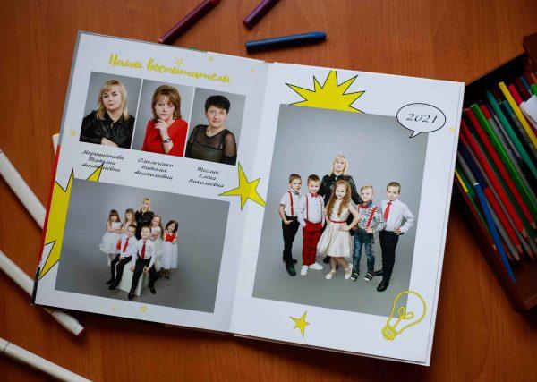 выпускной альбом детский сад Симферополь