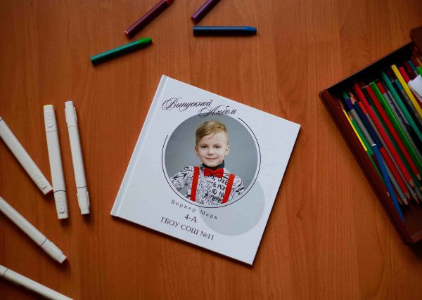 виньетка детский сад Севастополь