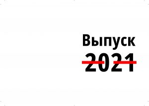 выпускной альбом 9 класс севастополь